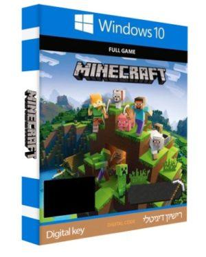 Minecraft Windows 10 Edition | מיינקראפט